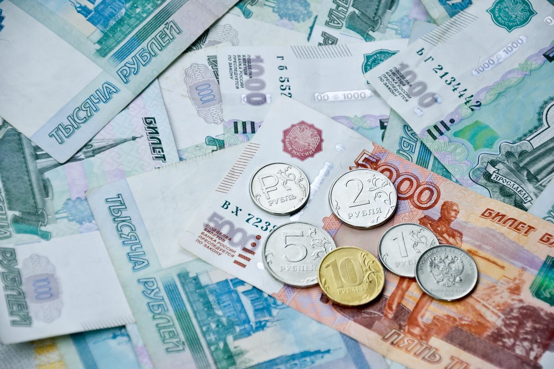 Рубль значительно подешевел