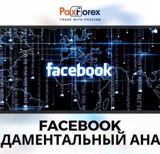 Facebook | Фундаментальный Анализ1