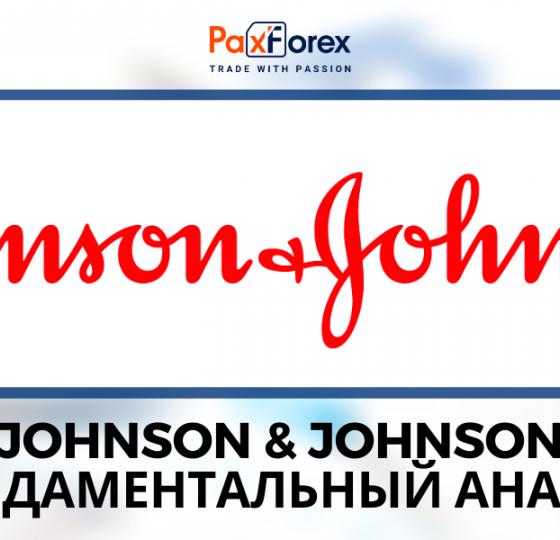 Johnson & Johnson | Фундаментальный Анализ1