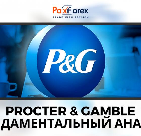Procter & Gamble | Фундаментальный Анализ1