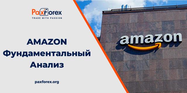 Amazon | Фундаментальный Анализ