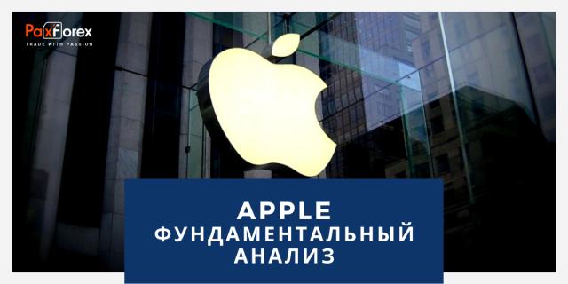Apple | Фундаментальный Анализ