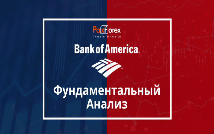 Bank of America | Фундаментальный Анализ