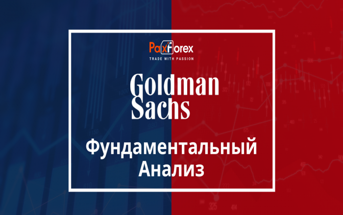 Goldman Sachs | Фундаментальный Анализ