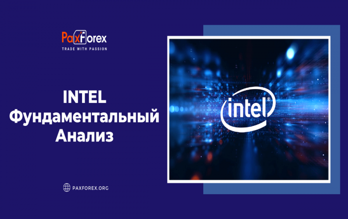 Intel | Fundamental Analysis