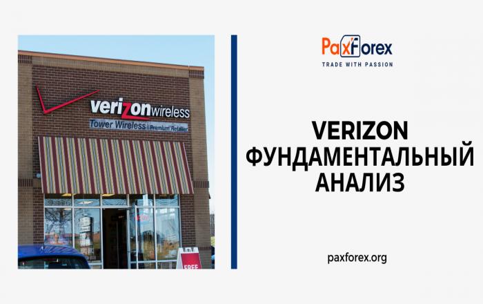 Verizon | Фундаментальный Анализ